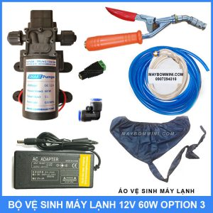Bo Xit Rua Ve Sinh May Lanh 12v 60w Option 3 Gia Re.jpg