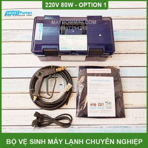 May Rua Xe Ve Sinhh May Lanh 220v 80w Option 1.jpg